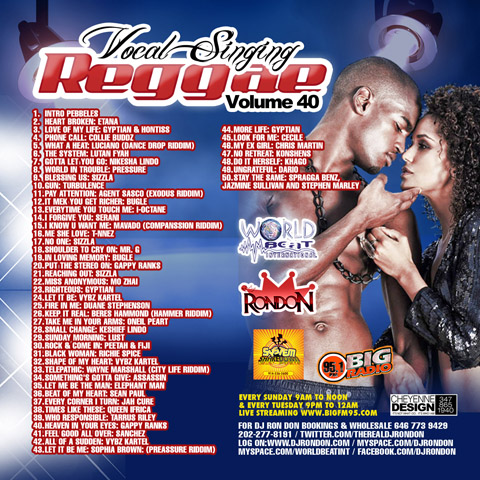 VOCAL/SINGING REGGAE VOL. 41 (DWLN ONLY)